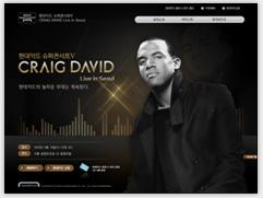 현대카드 수퍼콘서트Ⅴ - Craig David Live in Seoul