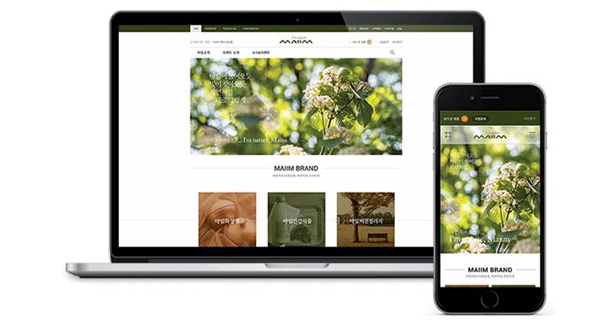 전방위적 온라인 사용성을 고려하다. 마임 웹사이트
