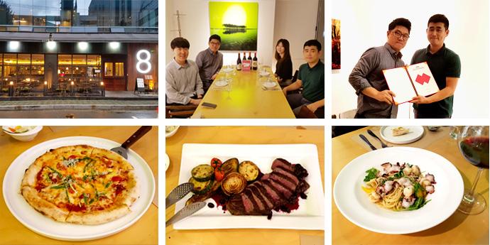 플립 맛집 탐방 -문화식당 '갤러리 에이트'