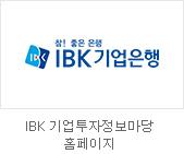 SK 테크엑스 샵독 서비스