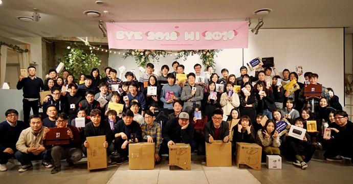 플립커뮤니케이션즈 21주년 송년의 밤 자세히 보기